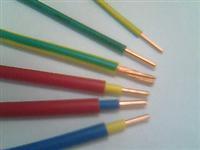 供应金环宇电线 BV 4 电线 铜芯电线 单芯电线