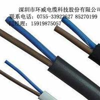 供应金环宇电线电缆 RVV 2*2.5电线 设备用软电缆