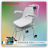 供应上海轮椅秤/100KG碳钢轮椅称