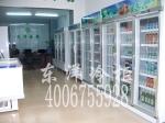深圳东洋冷柜公司