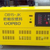 供应家用沼气发电机  液化气发电机