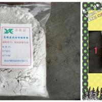 供应胶粉改性沥青的路用性能研究