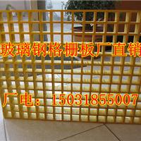 供应阜新洗车场排水沟玻璃钢格栅盖板
