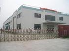 河北博远空调木托保温材料厂