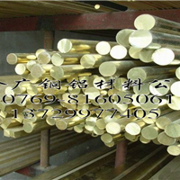 黄铜棒规格_易切削H96黄铜棒