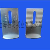 厂家直销铝合金挂件大理石干挂件幕墙干挂件