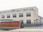 深圳市华成泰工业设备有限公司