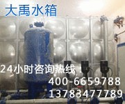 【不锈钢水箱】山西不锈钢水箱厂家 山西不锈钢水箱价格