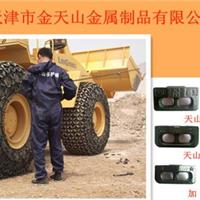 供应迎春节优惠轮胎保护链价格铲车轮胎保护链防护链