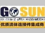 上海格桑机电科技有限公司