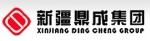 新疆鼎成投资集团有限公司