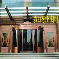 上海如雅铜门厂