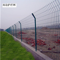 供应护栏网,双边护栏网