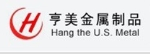 上海亨美金属制品有限公司