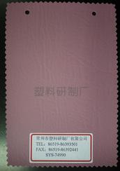 pvc�����sys-74990��������PVC�����