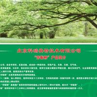 """北京科瑞英特科技有限公司""""劳黏粉""""招商"""