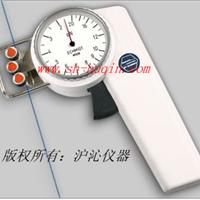 供应施密特张力仪ZF2-50