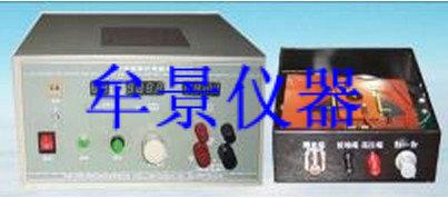 绝缘(橡塑)体积电阻测试仪厂家报价