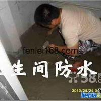 供应苏州专业承接大小工程防水屋面防水