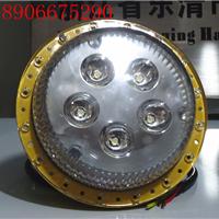 【BAD603-15A】防爆固态安全照明灯