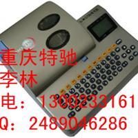 号码管打字机,标映线号机S650 厂家销售站