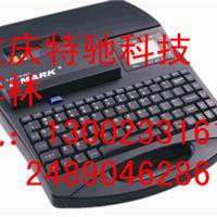 正品力码线号机LK-320 便携的打码机