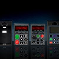 供应森兰变频器面板SB-PU70/SB-PU03