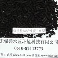 供应常州活性炭