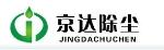 河北京达除尘设备有限公司