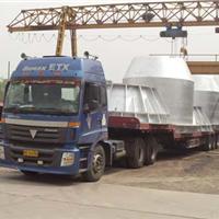 供应25吨转炉炉壳