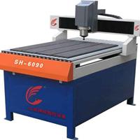 供应神绘数控设备SH-1218广告雕刻机价格