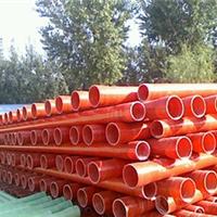(特价)供应优质玻璃钢夹砂管【质量】