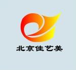 北京佳艺美石膏制品有限公司