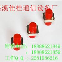 供应FC方形全铜光纤适配器--小D光纤法兰