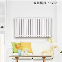 青岛红日红散热器有限公司