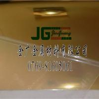 H96高耐磨黄铜板