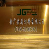 H96高硬度黄铜板