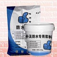 供应大连环氧树脂胶泥,环氧修补砂浆