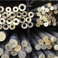 供应进口C3603直花黄铜棒,环保铜棒价格