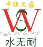北京中联天盛建材有限公司