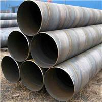 供应螺旋钢管生产厂家