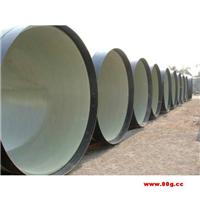 河北环氧煤沥青防腐螺旋钢管