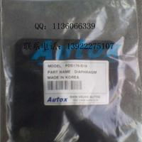 供应古河900北越PDS175液压钻机电磁阀膜片