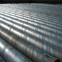 河北乙烯基树脂防腐螺旋钢管