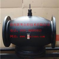 供应西门子蒸汽温控阀VVF53.150