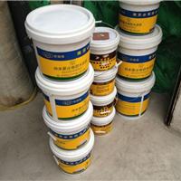 供应K11 JS防水涂料 防水材料