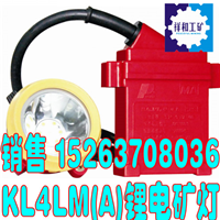 ﮵���-KL4LM(A)����ͺ� LED�������