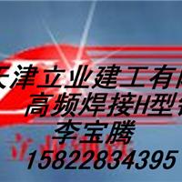 供应高频焊接H型钢供应生产北京高频焊接H型钢