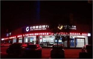 供应  武汉银行铝合金型材发光字\LED发光字