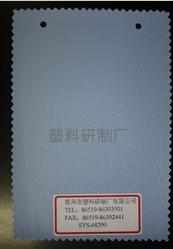 PVC�����sys-68290,��Ӧ������PVC�����